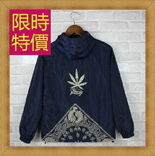 防曬外套 男夾克-遮陽抗UV防紫外線男外套2色57l49【日本進口】【米蘭精品】