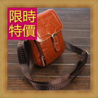 腰包 真皮側背包-經典實用復古男包包3色58c12【義大利進口】【米蘭精品】