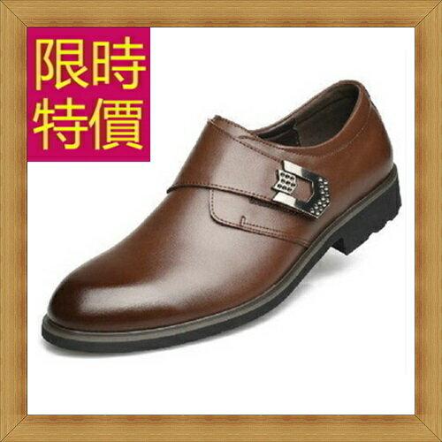 真皮皮鞋 休閒鞋-時尚紳士商務男鞋子58w38【義大利進口】【米蘭精品】