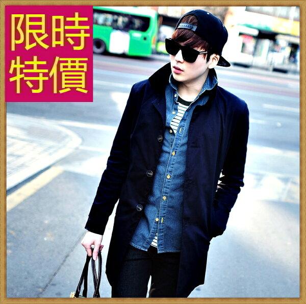 風衣外套 男大衣-保暖修身長版男外套3色59r1【韓國進口】【米蘭精品】