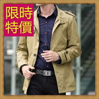 風衣外套 男大衣-保暖修身長版男外套3色59r16【韓國進口】【米蘭精品】