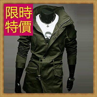 風衣外套 男大衣-保暖修身長版男外套3色59r25【韓國進口】【米蘭精品】