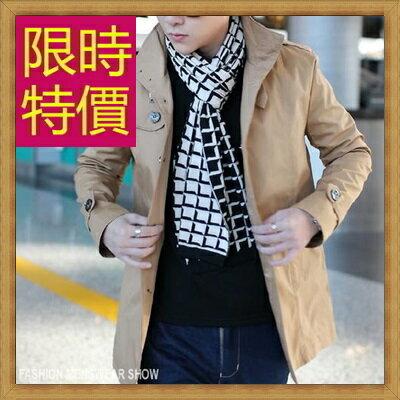 風衣外套 男大衣-保暖修身長版男外套3色59r26【韓國進口】【米蘭精品】
