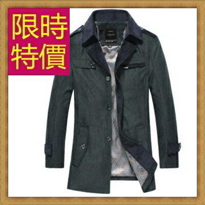 風衣外套 男大衣-保暖修身長版男外套3色59r31【韓國進口】【米蘭精品】