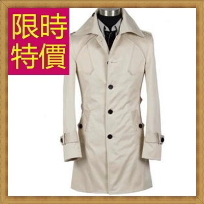風衣外套 長版大衣-正韓保暖修身男外套2色59r33【韓國進口】【米蘭精品】