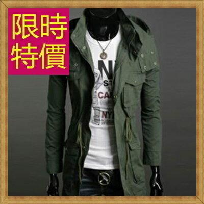 風衣外套 男大衣-保暖修身長版男外套4色59r38【韓國進口】【米蘭精品】