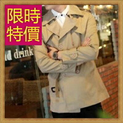 風衣外套 男大衣-保暖修身長版男外套59r42【韓國進口】【米蘭精品】