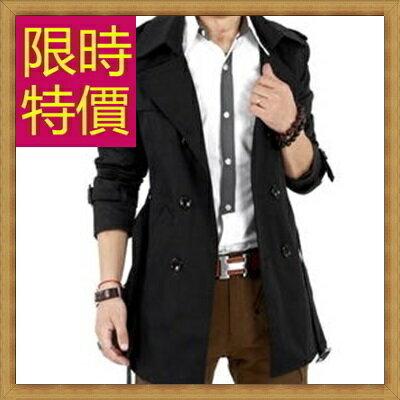 風衣外套 男大衣-保暖修身長版男外套6色59r44【韓國進口】【米蘭精品】