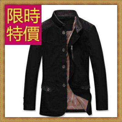 風衣外套 男大衣-保暖修身長版男外套6色59r49【韓國進口】【米蘭精品】