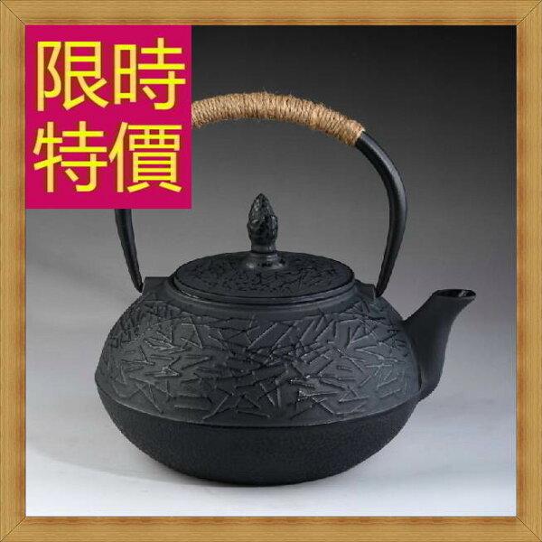 日本鐵壺 茶壺-鑄鐵泡茶品茗南部鐵器水壺老鐵壺3款61i1【日本進口】【米蘭精品】