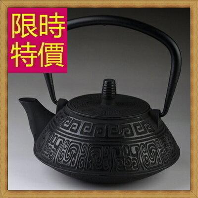 日本鐵壺 茶壺-鑄鐵泡茶品茗南部鐵器水壺老鐵壺1款61i2【日本進口】【米蘭精品】