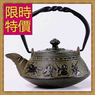 日本鐵壺 茶壺-鑄鐵泡茶品茗南部鐵器水壺老鐵壺1款61i30【日本進口】【米蘭精品】