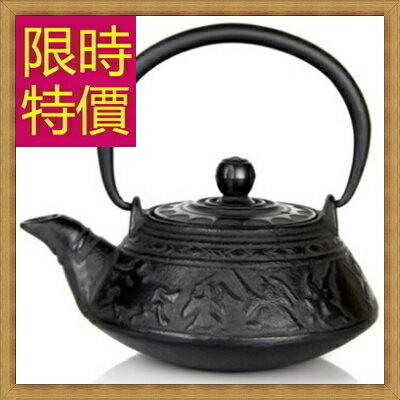 日本鐵壺 茶壺-鑄鐵泡茶品茗南部鐵器水壺老鐵壺1款61i42【日本進口】【米蘭精品】