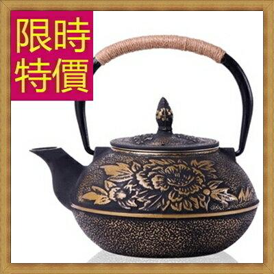 日本鐵壺 茶壺-鑄鐵泡茶品茗南部鐵器水壺老鐵壺6款61i5【日本進口】【米蘭精品】