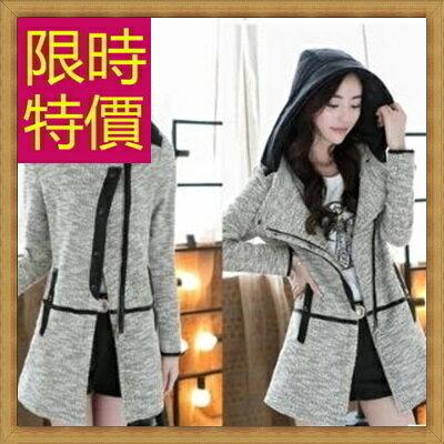 毛呢外套 長版大衣-溫暖氣質優雅羊毛女風衣3色61n23【韓國進口】【米蘭精品】