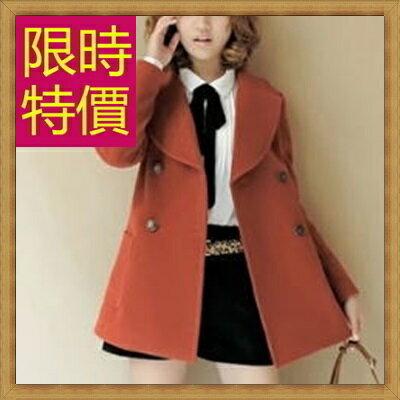 毛呢外套 長版大衣-溫暖氣質優雅羊毛女風衣2色61n38【韓國進口】【米蘭精品】