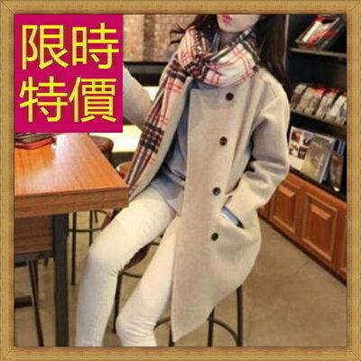 毛呢外套 長版大衣-溫暖氣質優雅羊毛女風衣4色61n39【韓國進口】【米蘭精品】