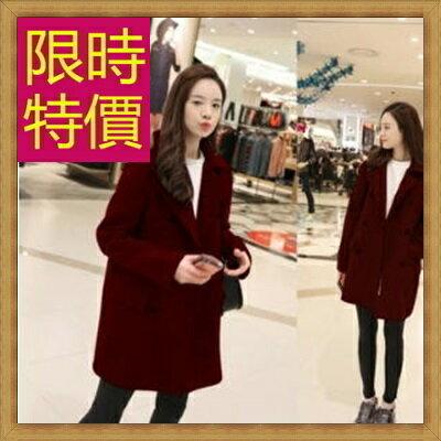 毛呢外套 長版大衣-溫暖氣質優雅羊毛女風衣3色61n8【韓國進口】【米蘭精品】