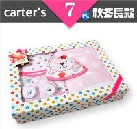 彌月禮盒推薦carter s7件套彌月禮盒~長袖包屁衣+珊瑚絨毛毯+圍兜+腳套+帽子(女生)粉色款