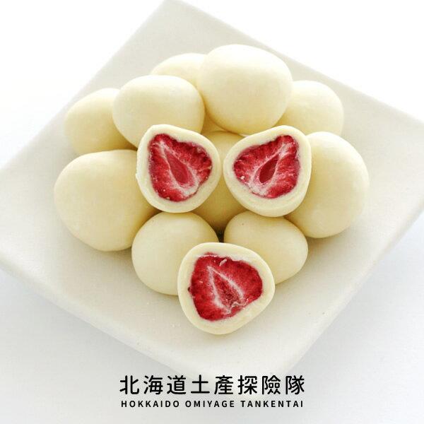 「日本直送美食」[六花亭] 草莓巧克力 (白巧克力/袋裝) ~ 北海道土產探險隊~