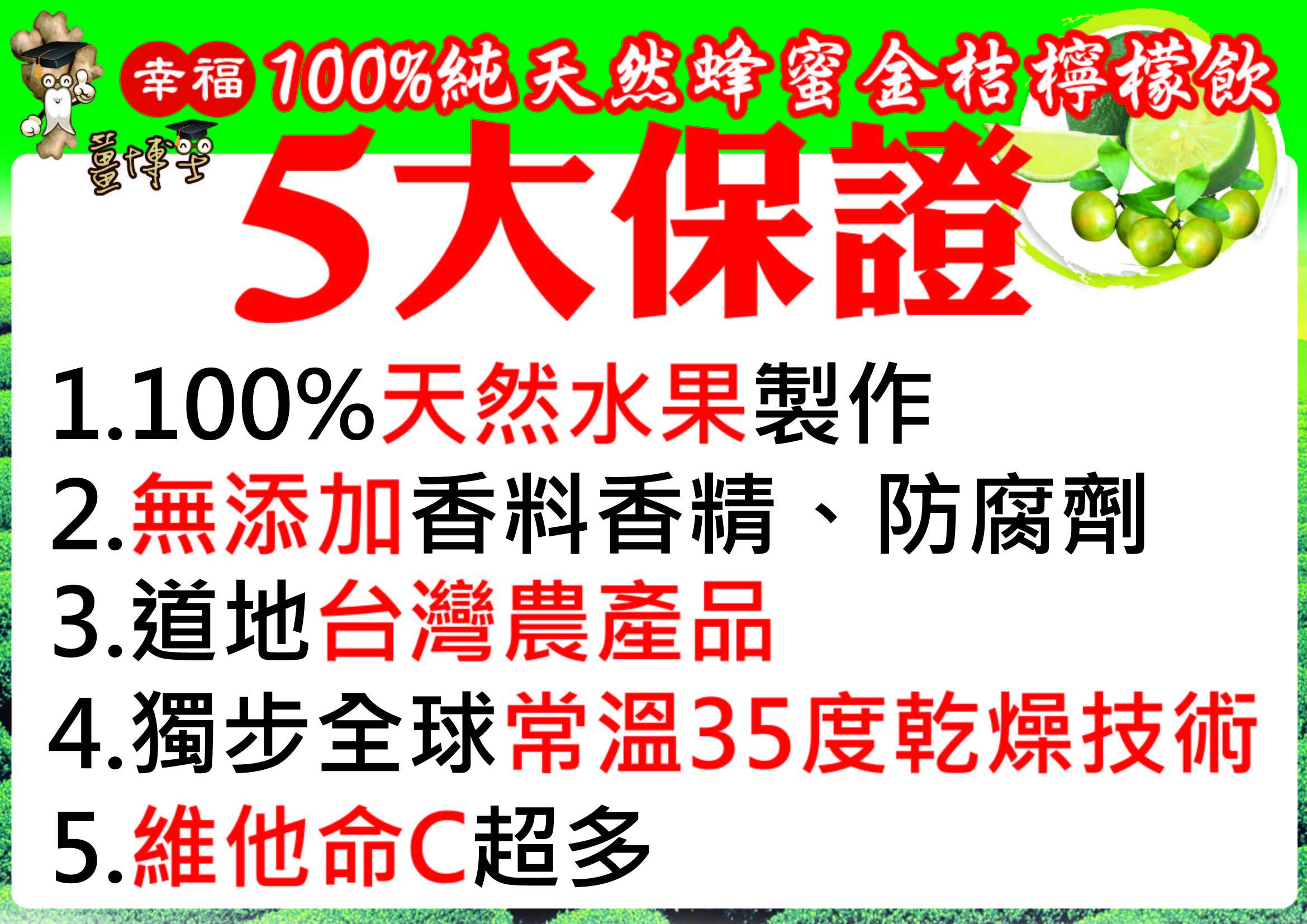 限時特價優惠【台灣常溫】蜂蜜金桔檸檬飲(2袋組)20g/包(每袋10包) #超值組合 #新鮮壓榨 #無防腐劑 2