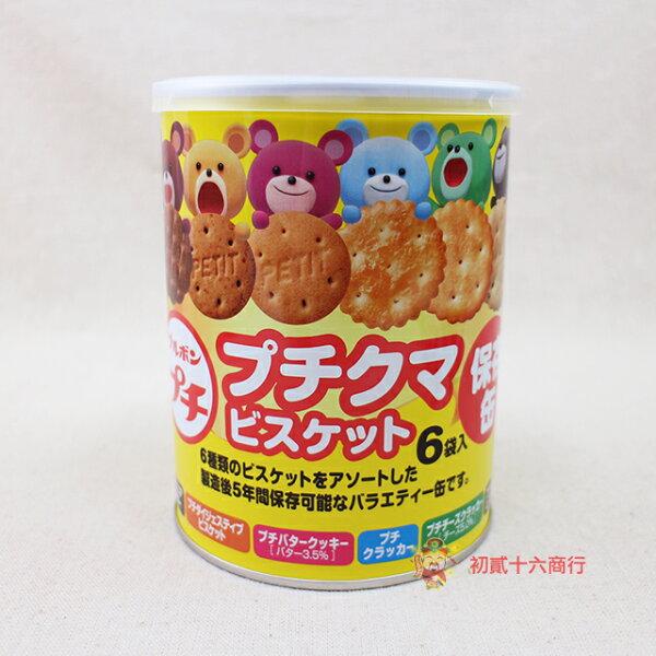 【0216零食會社】北日本Bourbon_六種類小熊餅乾保存罐140g