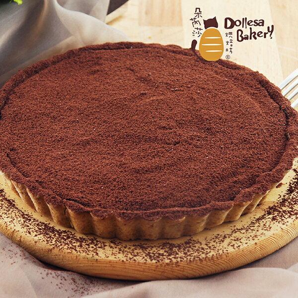 (免運)【朵芮莎 烘焙坊】提拉米蘇派8吋使用馬斯卡幫‧乳酪(Cream Cheese)與 法式派皮 搭配大量咖啡酒,香酥濃郁, 值得細細品嚐。