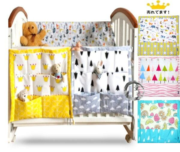 童衣圓【H020】H20床邊收納袋 多功能 床掛 床圍 寶寶 尿布 紙巾 奶瓶 布偶 小物 撫育 用品 玩具收納 萬用袋