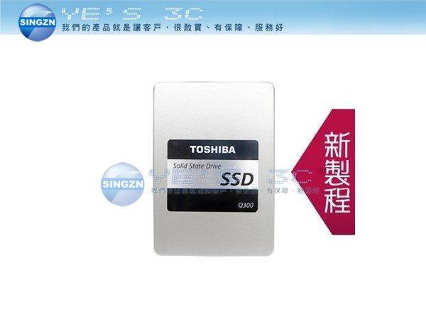 「YEs 3C」TOSHIBA Q300 固態硬碟 SSD 120G 120GB HDTS812AZSTA