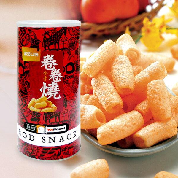 泰國零食 雅富卷卷燒-蕃茄口味(1罐) - 限時優惠好康折扣