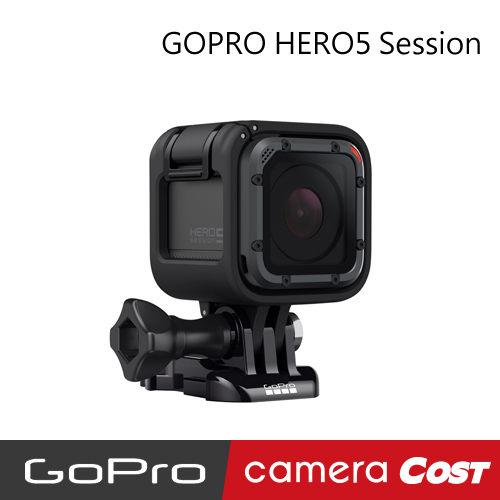 ★現貨不用等★ GoPro HERO5 Session 輕巧版 極限運動攝影機 防水10米 Hero 5 - 限時優惠好康折扣
