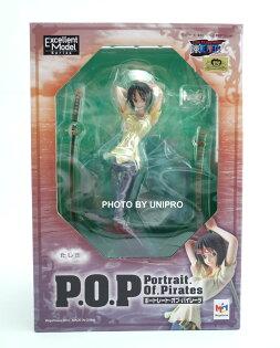 日版金證 POP NEO-7 達斯琪 たしぎ 海軍 海賊王 航海王 One Piece