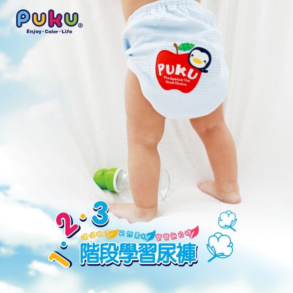 『121婦嬰用品館』PUKU 印花練習褲 2
