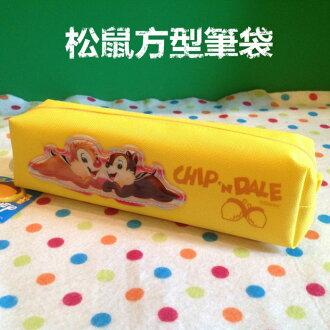 =優生活=台灣迪士尼授權松鼠筆袋 奇奇蒂蒂筆袋 鉛筆盒 方型筆盒 收納袋 化妝包