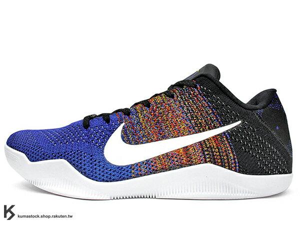 [27cm] 2016 NBA 湖人球星 小飛俠 最新代言鞋款 FLYKNIT 鞋面科技再進化 NIKE KOBE XI 11 ELITE LOW BHM BLACK HISTORY MONTH 低筒 藍黑白 彩虹 POWER OF ONE 馬丁路德·金恩 Kobe Bryant 籃球鞋 LUNARLON + ZOOM AIR 鞋墊 超強抓地外底 (822522-914) !