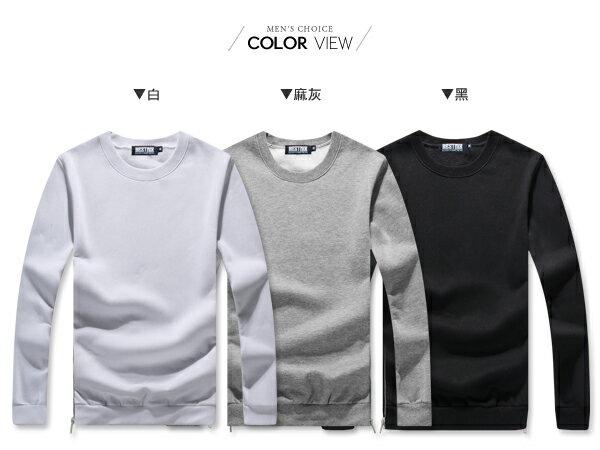 ☆BOY-2☆ 【ND6859】潮流素面側拉鍊刷毛長袖T恤 2