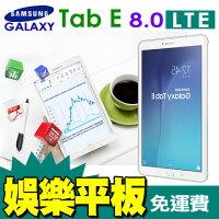 Samsung 三星到SAMSUNG GALAXY Tab E 8.0 LTE 三星平板電腦 T3777 免運費
