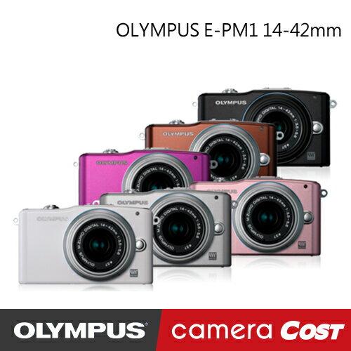 ★爆殺特賣★ OLYMPUS E-PM1 14-42mm 全新 公司貨 粉 0
