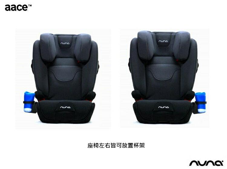*預購贈湯瑪士小火車兒童行李箱* NUNA - Aace ISOFIX 成長型汽車安全座椅 -黑灰 贈品牌手提袋+可愛玩偶吊飾! 6