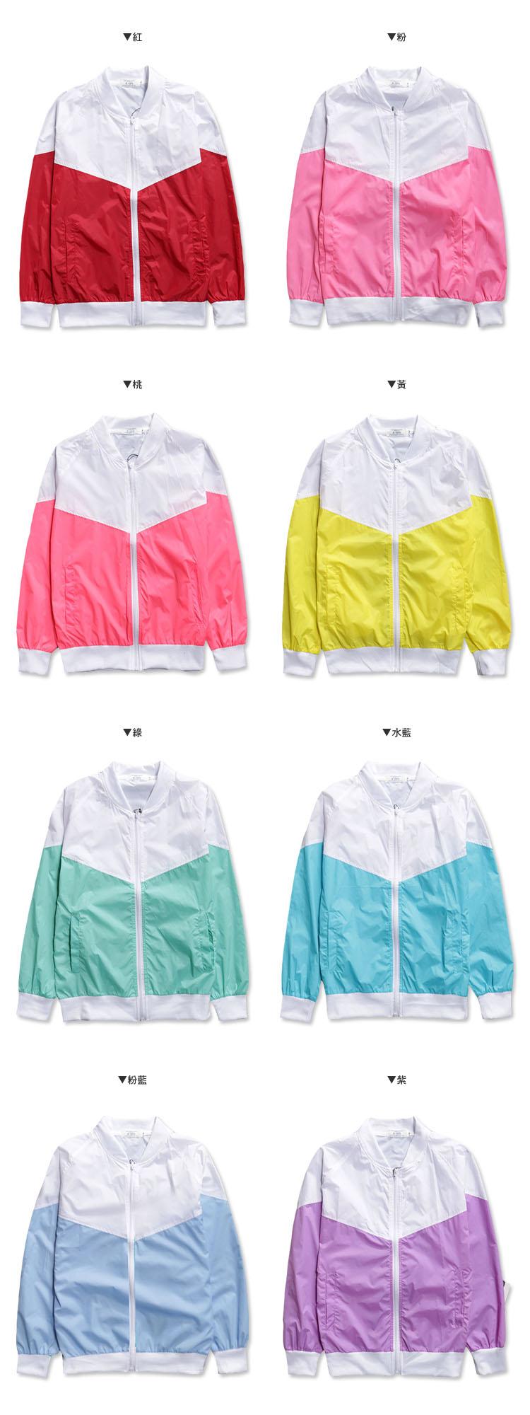 ☆BOY-2☆【NQ98003】情侶韓版配色風衣外套 2