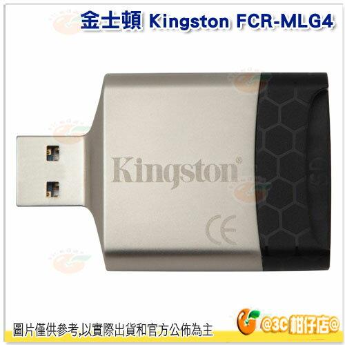 Kingston 金士頓 USB 3.0 FCR-MLG4 讀卡機 FCRMLG4 可用 MICRO SDHC SDXC Class10 UHS-I