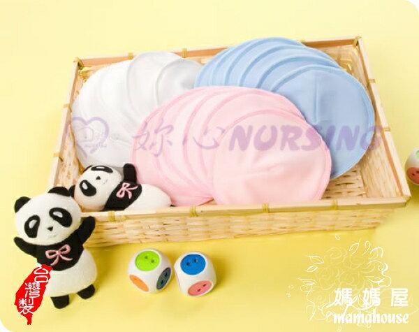 《妳心可洗防水溢乳墊. 6入》  台灣製.立體剪裁.細緻乾爽.經濟環保