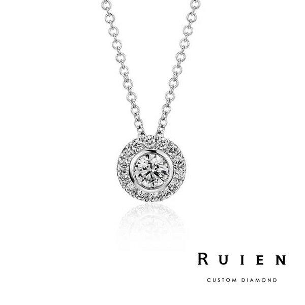 GIA 0.30克拉 E color 3EX H&A 14K白金 熱銷款鑽石項鍊 RUIEN 瑞恩珠寶