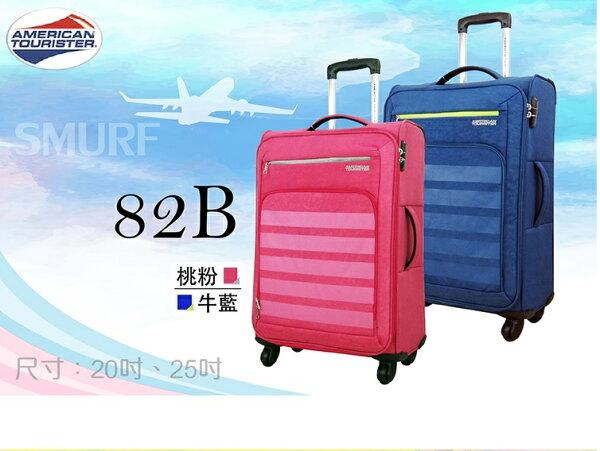 《熊熊先生》下殺75折 登機箱 行李箱 American Tourister 美國旅行者 82B 新秀麗靜音輪 20吋
