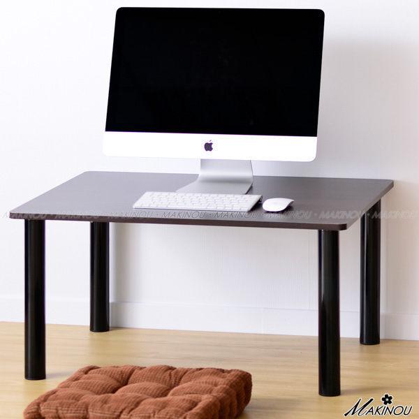 辦公桌 書桌|日本MAKINOU方型和室桌-標準款短桌腳-台灣製|茶几桌 北歐 鄉村風 牧野丁丁