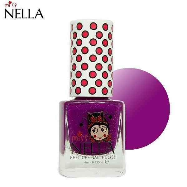 【安琪兒】英國【Miss Nella】水溶性無毒指甲油 -閃閃莓果紫 - 限時優惠好康折扣