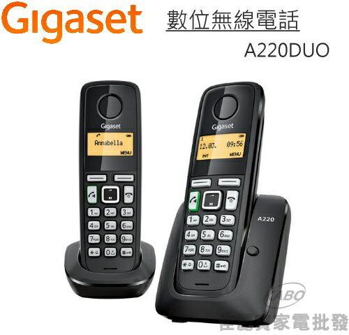 【佳麗寶】-(德國Gigaset)數位無線電話【A220DUO】