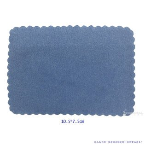 ~斯瑪鋒數位~多功能擦式清潔布 麂皮擦拭布 拭淨布 眼鏡布 超細纖維螢幕拭鏡布 手機保護膜擦拭布 貼膜擦布