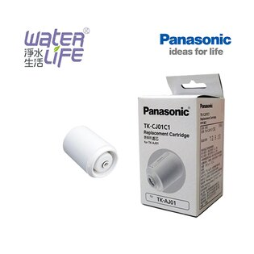 【淨水生活】《Panasonic 國際牌》【公司貨】TK-CJ01C1 / TK-CJ01C 電解水機專用濾心 原裝進口 (適用TK-AJ01)