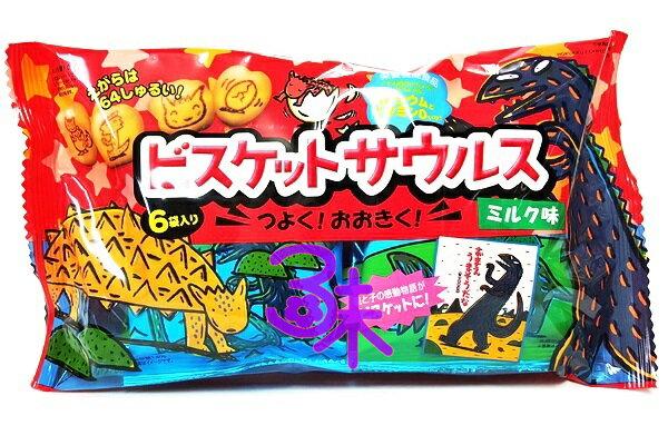 (日本) 北陸製菓 恐龍造型餅乾 1包 168 公克 特價 120 元【4902458001416】